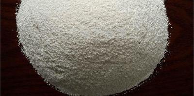 天津氨氮去除剂厂家-三乐净水材料厂批发氨氮去除剂