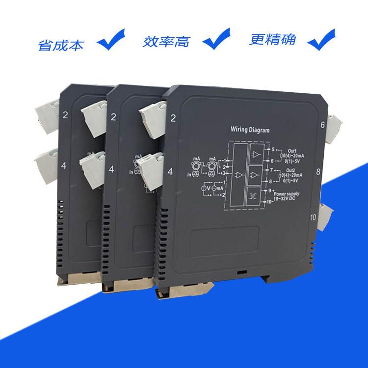 郑州信号隔离器价格 河南隔离器生产厂家