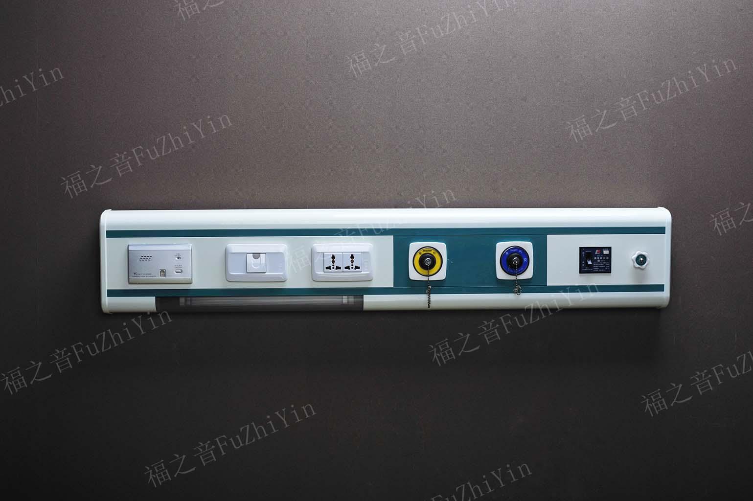 病床设备带 医用气体终端 医院病房设备带 中心供氧呼叫系统