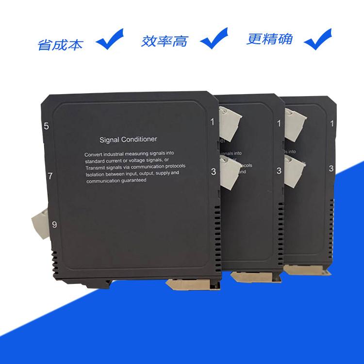 河南数字隔离器-焦作智能信号隔离器-焦作智能信号隔离器价格