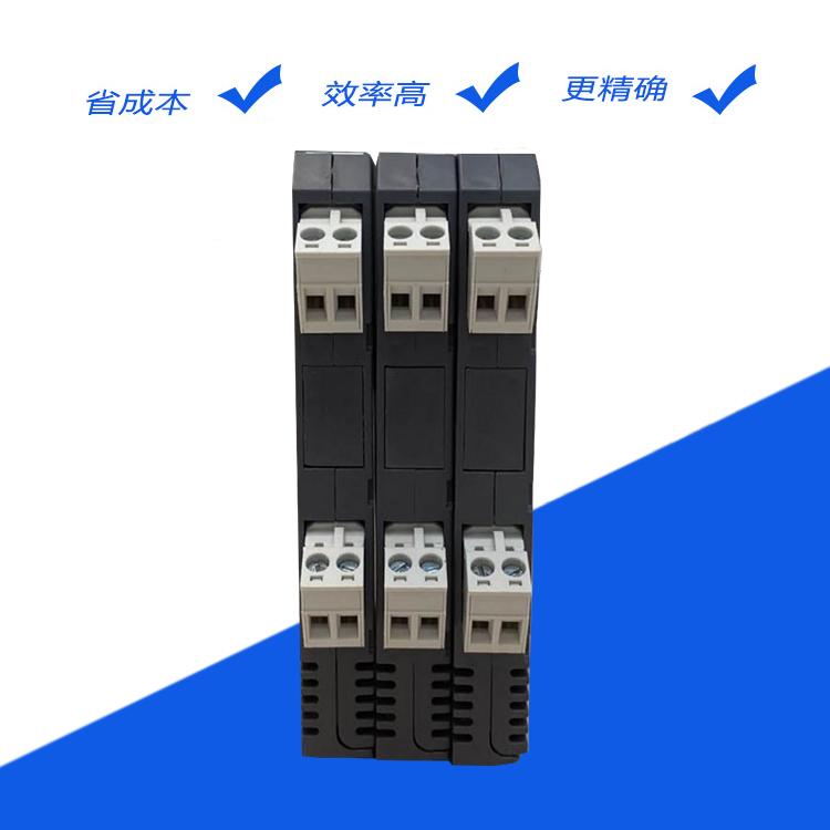河南信号隔离器-南昌光电隔离器-南昌光电隔离器价格