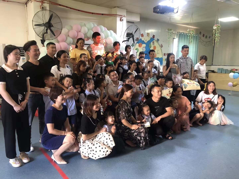 天元区新泰幼儿园