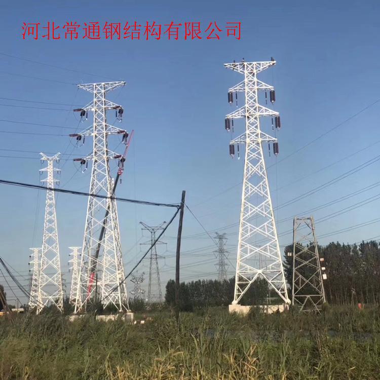 電力塔-電力角鋼塔廠家