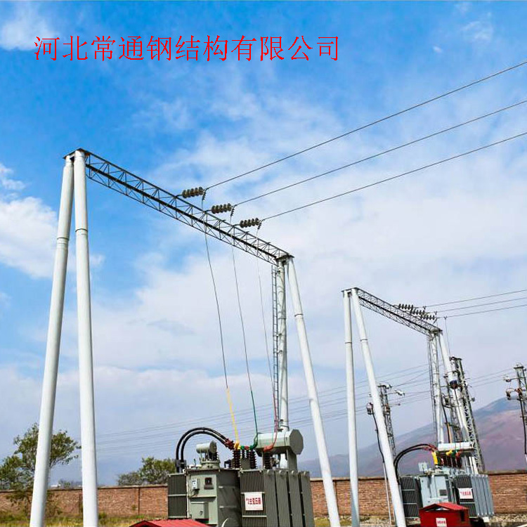 横梁电力构架-河北常通提供衡水市地区靠谱变电站构架