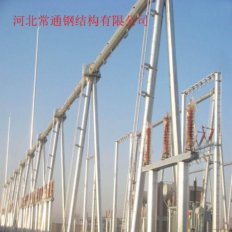 110KV构架-河北省价格优惠的变电站构架哪里有卖