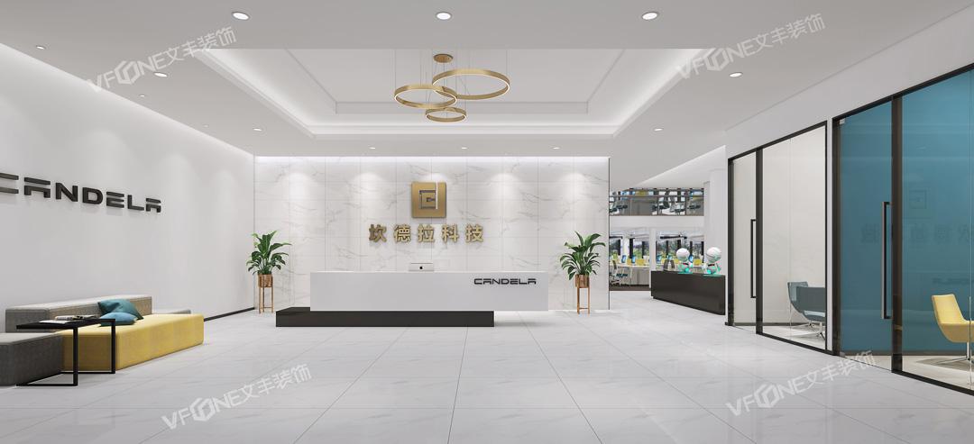坎德拉科技深圳写字楼装修效果图-文丰装饰公司