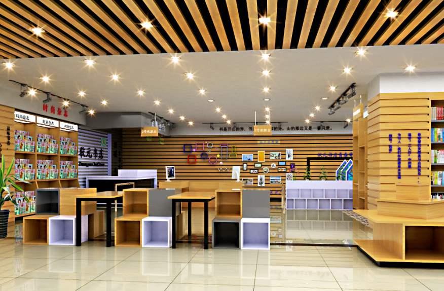 木质材质展示架