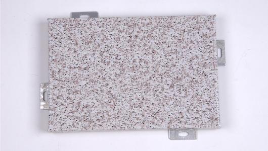内蒙仿石材铝单板-吴忠仿石材铝单板哪里有