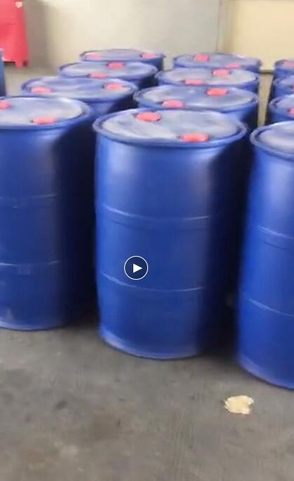甲基丙烯酸二甲基氨基乙酯 190kg/桶 大量现货