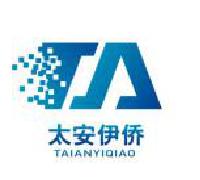 广东太安伊侨能源设备有限公司