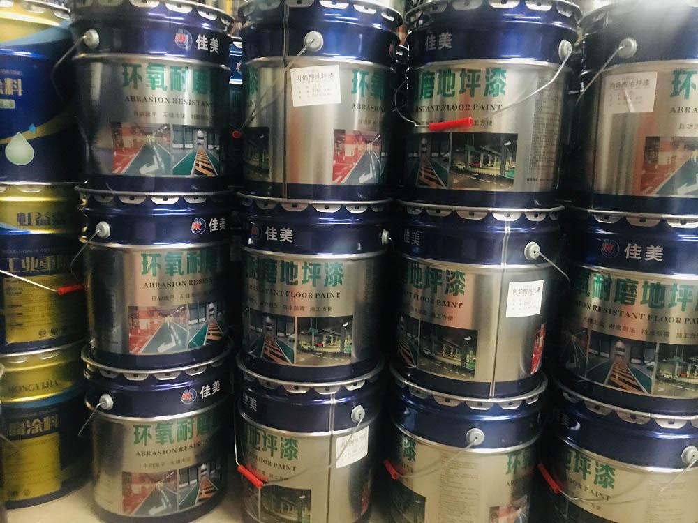 陕西环氧地坪涂料厂家-格斯美涂料可靠供应环氧地坪涂料