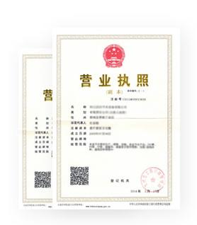 泰州现在怎么注册☆公司-公司◇注册信息-公司名片