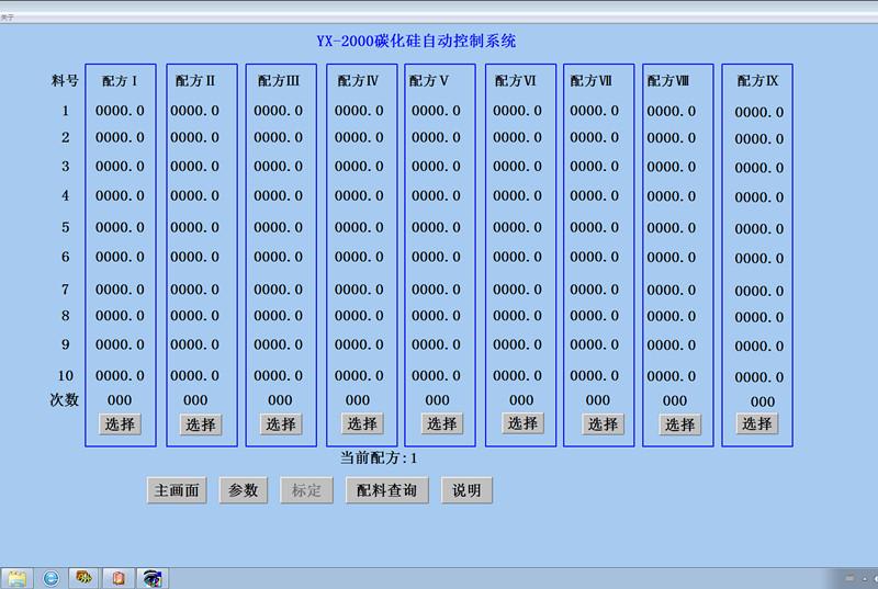 自动控制系统-受欢迎的plc全推荐_自动控制系统