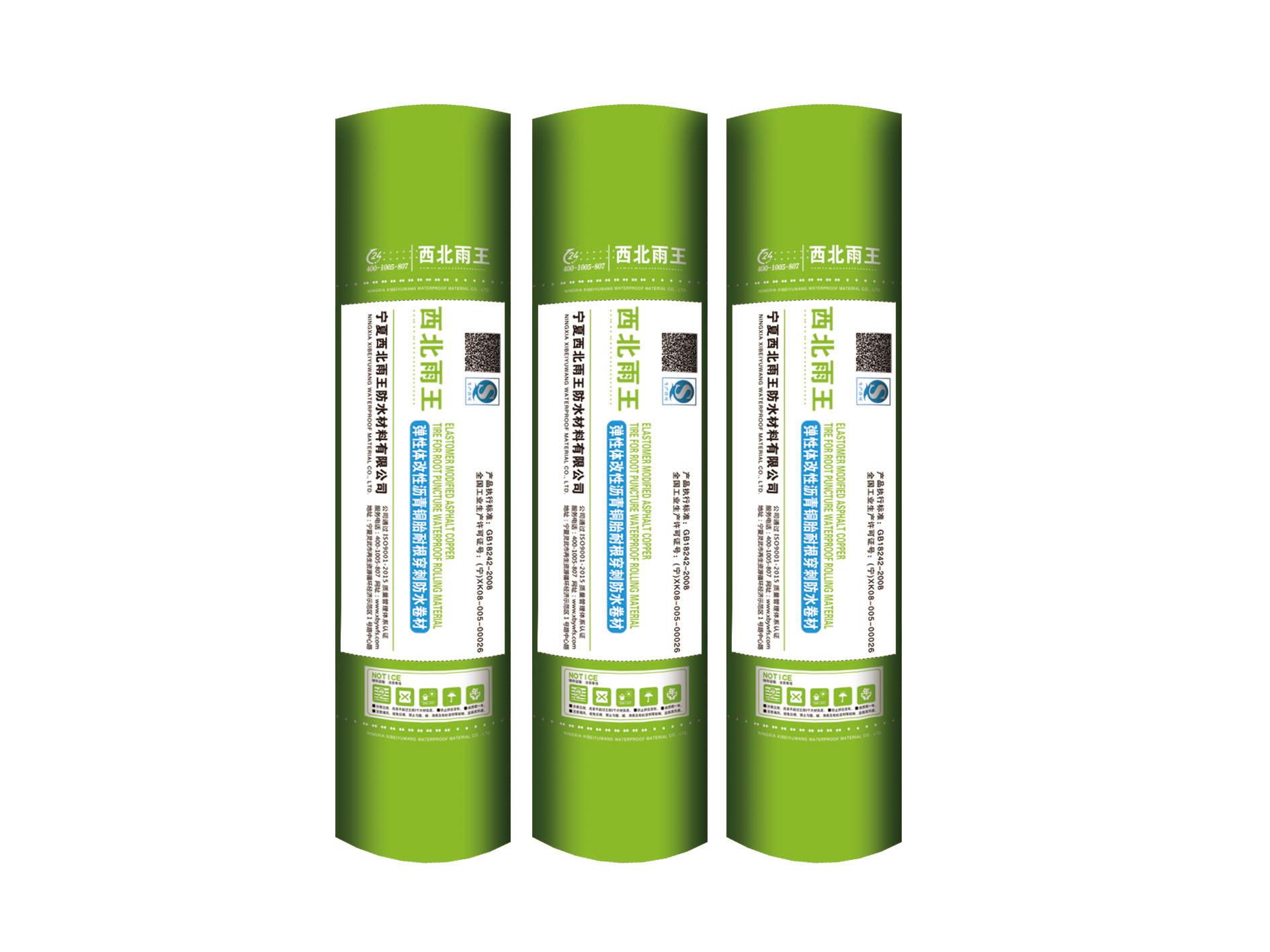 中卫防水材料公司-西北雨王防水材料厂可靠的宁夏防水材料销售商