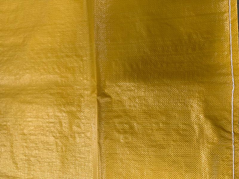 贵州化工编织袋-哪里能买到实惠的编织袋