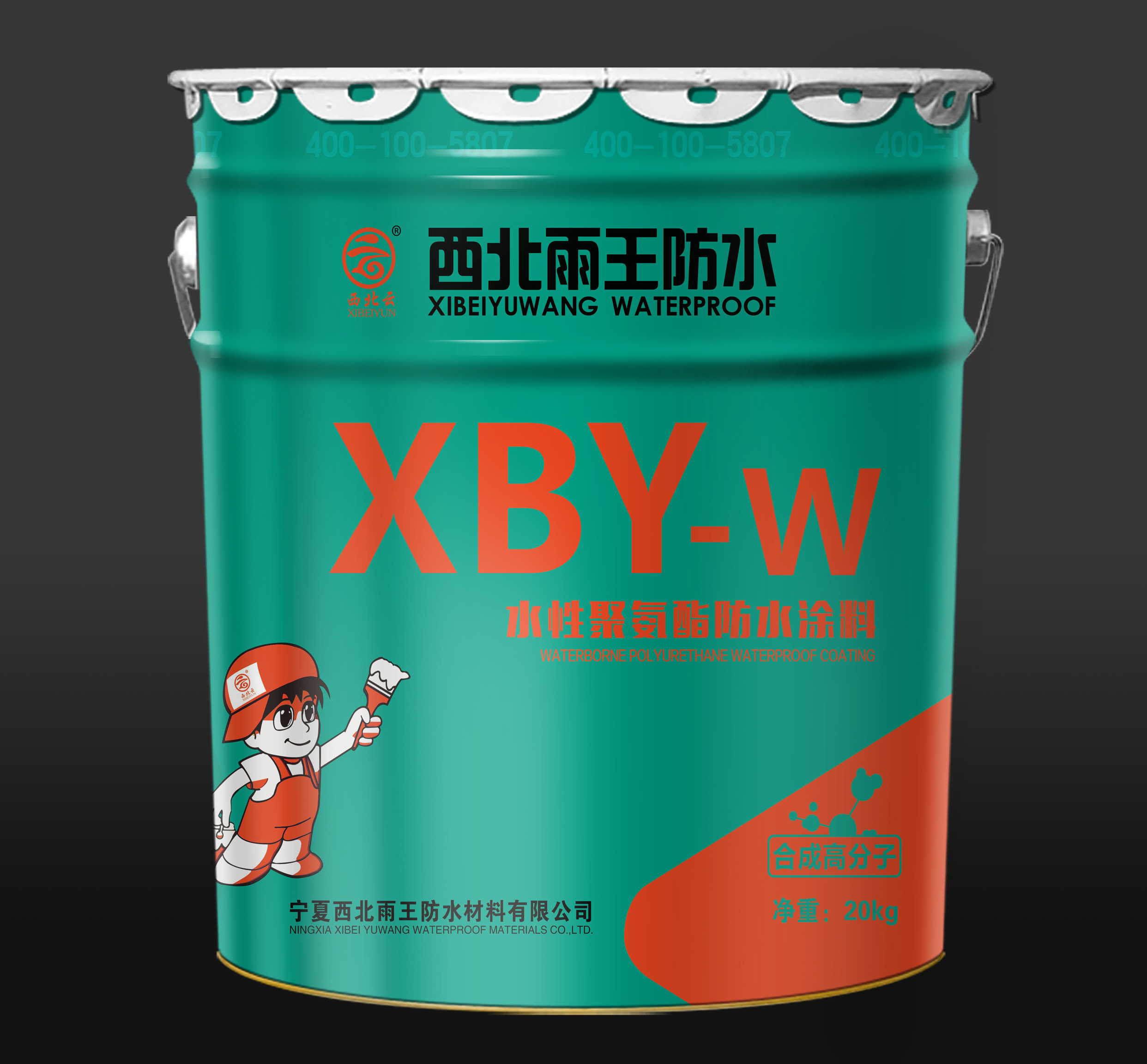 銀川防水材料批發-供應寧夏回族自治區價格優惠的寧夏防水材料