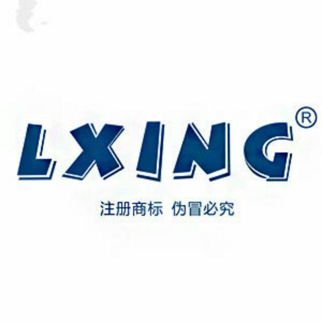 揭阳市翔龙五金制品有限公司