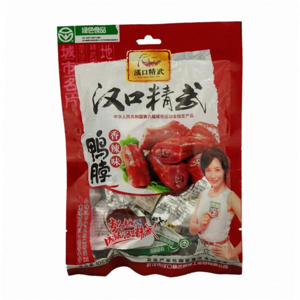 广州干货真空食品包装袋塑料食品包装袋坚果枸杞红枣包装袋