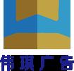 哈尔滨伟琪装饰设计千亿平台