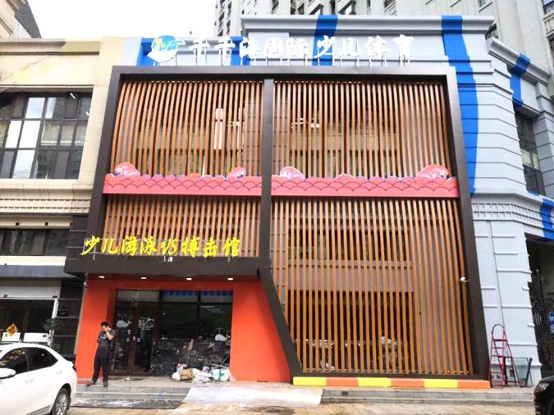 黑龙江广告公司-哈尔滨广告牌匾-哈尔滨广告牌制作