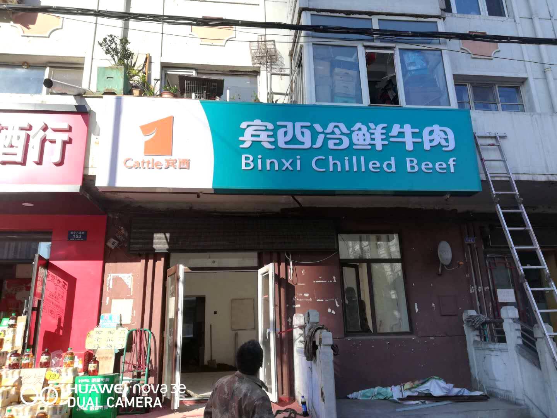 黑龙江广告公司-物料宣传-广告公司