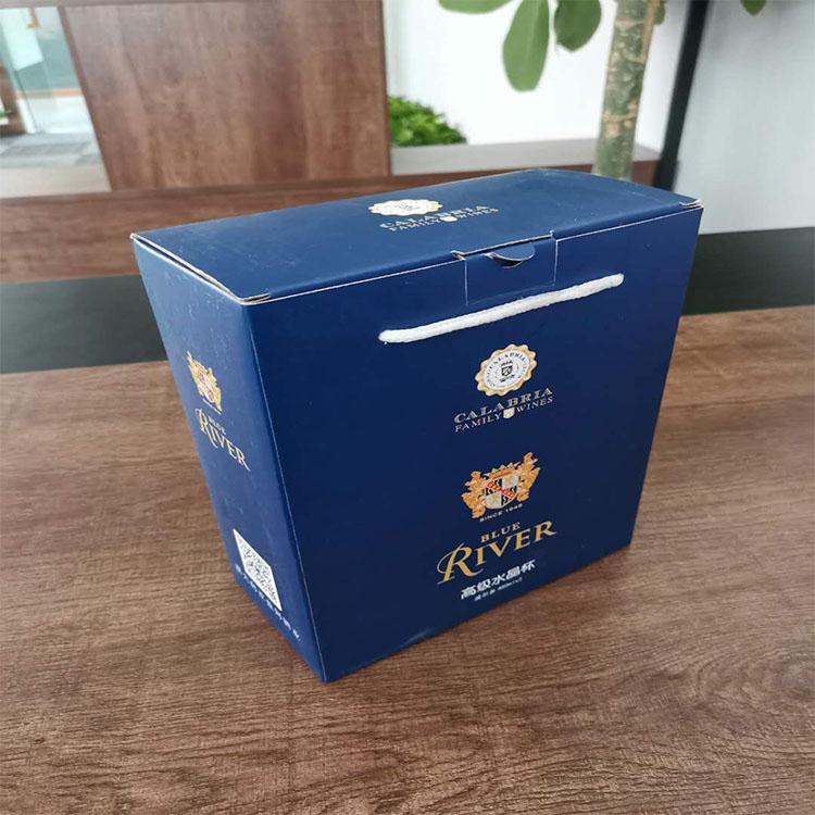 厂家定制彩色包装印刷厂酒杯纸盒淘宝专用包装纸箱纸盒印刷