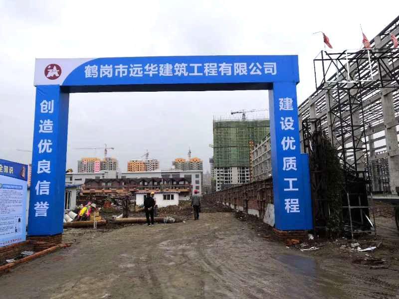黑龙江大型商场美化-哈尔滨广告牌选哪家好