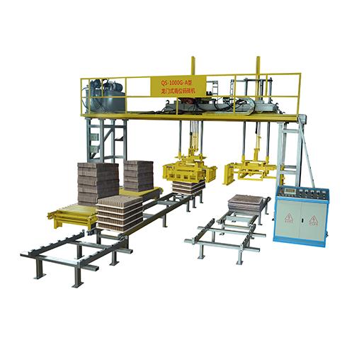 辽宁自动收砖系统厂家-宁德自动收砖系统厂家
