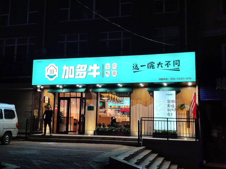 黑龙江空间设计-不锈钢发光字-迷你发光字