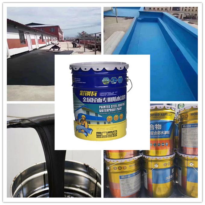 液体卷材厂家-辽宁js聚合物水泥基防水涂料