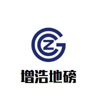 平和县增浩电子秤店
