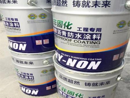 喜迎新春生产商:非固化橡胶沥青防水涂料生产商销售