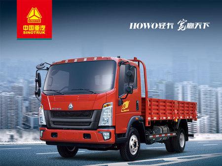 星游2注册春重汽厂星游2注册_买专业的哈尔滨潍柴当然是到哈尔滨康曼汽车销售了