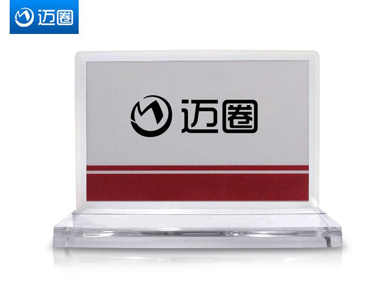 7.5寸单面电子会议桌牌