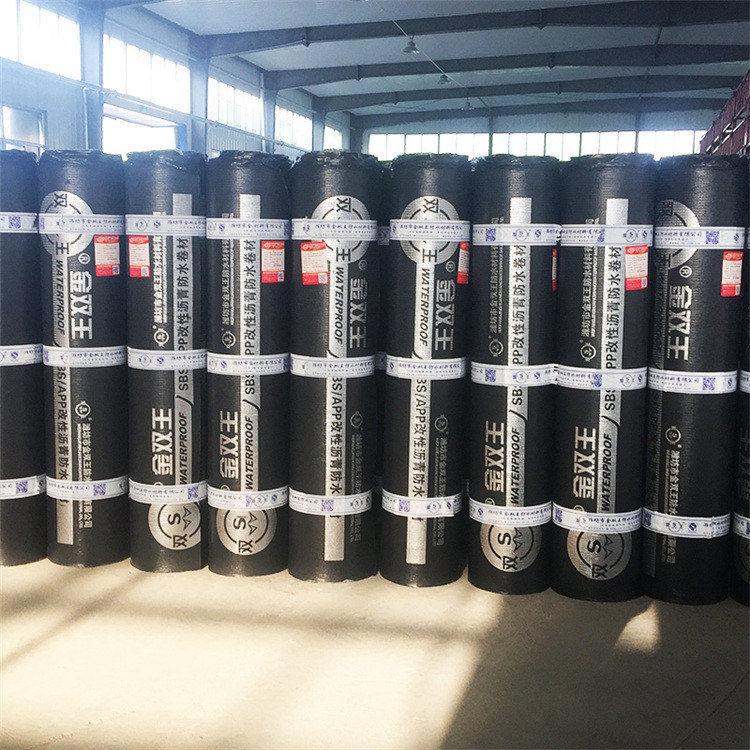 SBS弹性体改性沥青防水卷材制造商-吉林sbs高聚物改性沥青防水卷材