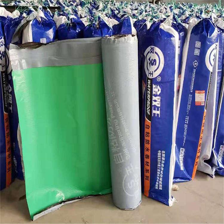 快速反应粘强力交叉膜自粘防水卷材供货商-新疆自粘聚合物改性沥青聚酯胎防水卷材