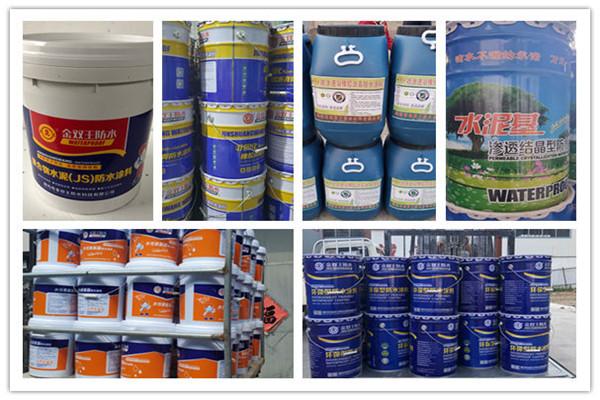 液体卷材防水涂料批发-河南单组份油性聚氨酯防水涂料
