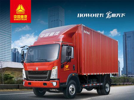 四平龙沃厂家 诚挚推荐品牌好的哈尔滨重汽