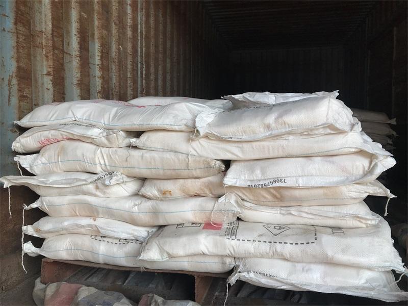 工业硫化钠价格-广东优惠的硝酸钠