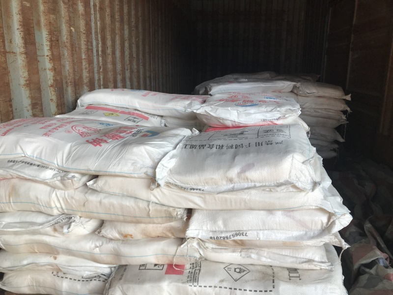 广东工业磷酸厂-工业级硫化钠价格-工业硫化钠的价格