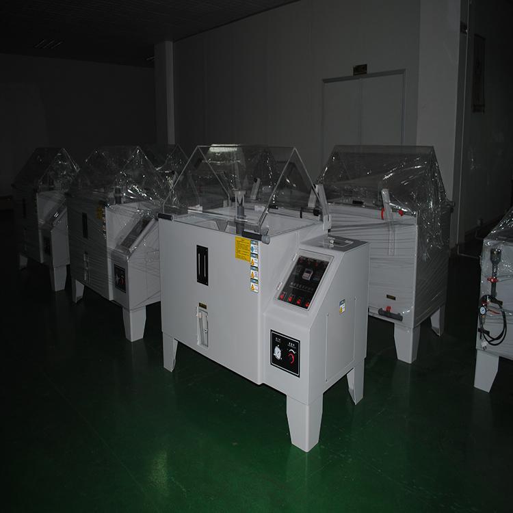 广东盐雾试验机公司 广州实惠的盐雾试验机_厂家