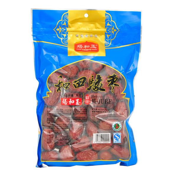 红枣磨砂自封袋子厂家零食塑料自封包装袋