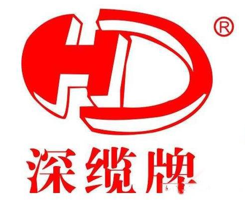 漳州深缆电缆有限公司