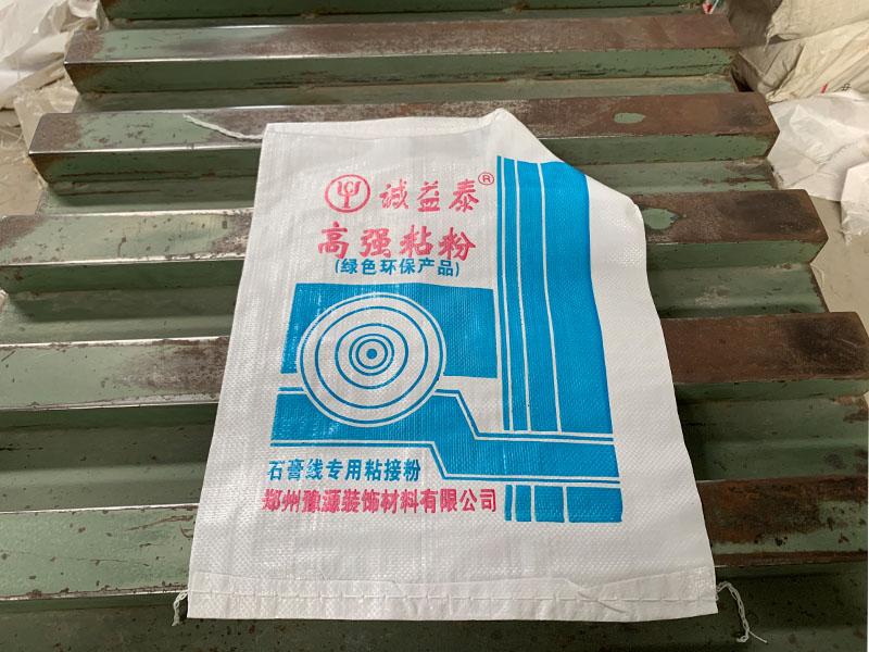 河南塑料编织袋定制-驻马店化工塑料编织袋定制
