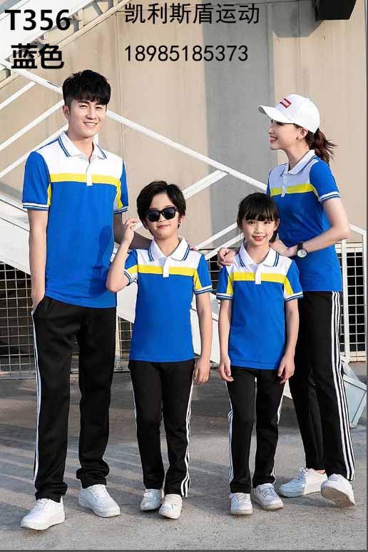 贵州绥阳服装厂找工作-长袖衬衣-修身西裤
