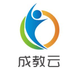 河北成教云教育科技有限公司