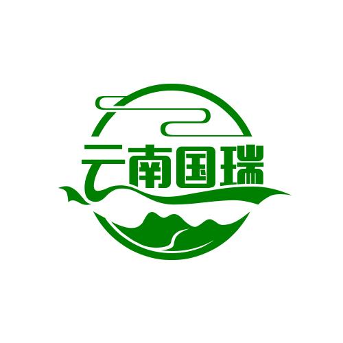 云南国瑞金属科技有限公司