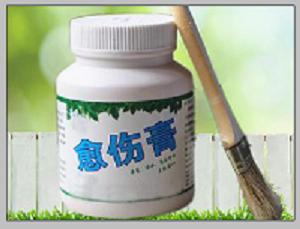 不可小觑!潍坊大树愈合膏哪里便宜#大树愈合膏供应商