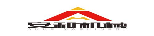 潍坊安和机械设备有限公司