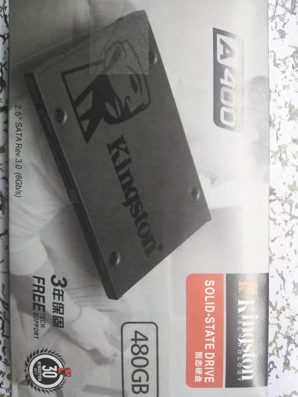 金士顿固态硬盘240GB